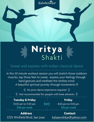 bharatnatyam workout classes